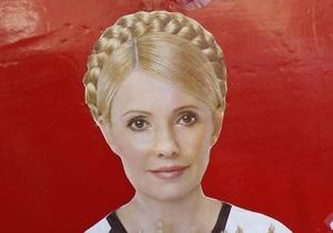 Канада готова прислать лучших врачей для лечения Тимошенко