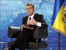 Ющенко: Я - самодостаточный лидер