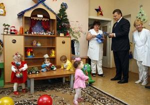 Янукович из собственных денег пожертвовал сиротам 120 тысяч гривен