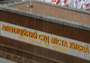 Сегодня суд допросит таинственного свидетеля по делу Щербаня