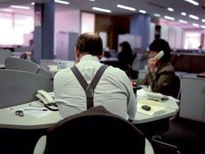 Работодатели против сотрудников