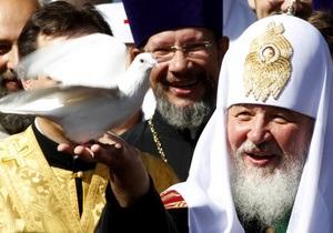 Патриарх Кирилл рассказал луганским молодоженам, что такое любовь