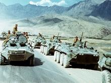 Девятнадцать лет назад СССР вывел войска из Афганистана