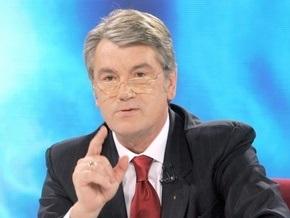 Ющенко считает принципиальным формирование рыночной цены российского газа и ставки его транзита