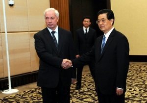Китай подтвердил обещание Януковича увеличить товарооборот между странами до $10 млрд