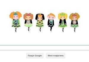 День Святого Патрика: Google сменила логотип в честь Дня Святого Патрика