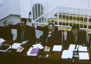 Тимошенко решила не подавать кассацию на свой приговор