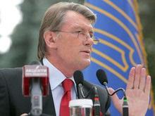 Ющенко упразднил 22 указа Президента