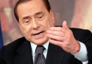В Италии завтра начинаются слушания уголовных дел, связанных с Берлускони