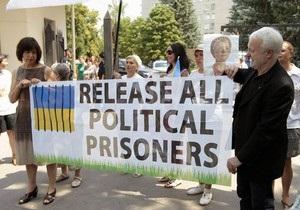 Франция призывает Украину отпустить политзаключенных