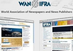 Всемирная ассоциация газет и издателей решила провести саммит в 2012 году в Киеве