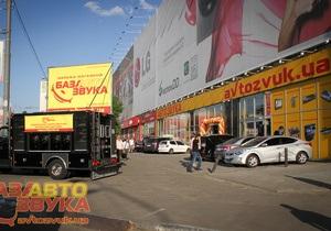 База Автозвука  захватывает рынок автоэлектроники Украины!