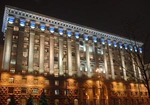Киевсовет призывает руководство Киевэнерго отчитаться перед депутатами