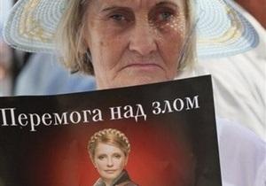 БЮТ: Власть приступила к казни Тимошенко
