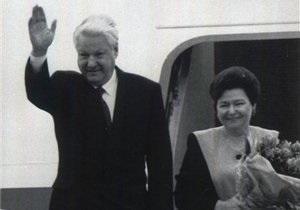 Я ухожу в отставку: вдова Ельцина рассказала о последнем дне его президентства