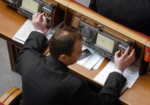 Рада отказалась снизить порог суммы взятки в крупных размерах