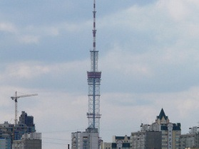 Киев - праздники - День Независимости - На киевской телебашне снова  включат свет