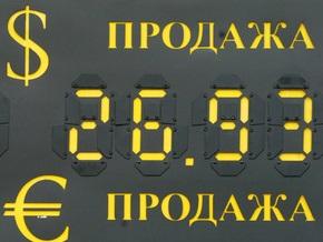Курс рубля опустился до исторического минимума