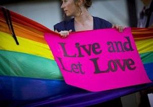 Еще один штат США легализовал однополые браки