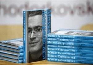 Конгрессмен: Приговор Ходорковскому и арест Немцова могут повлиять на вступление России во ВТО