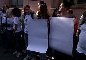Журналисты протестуют под Радой против законопроекта о клевете