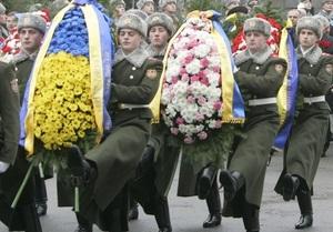 В украинских городах прошли шествия в память о героях Крут