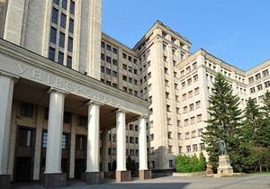 В харьковских вузах госзаказ увеличен почти на две тысячи мест