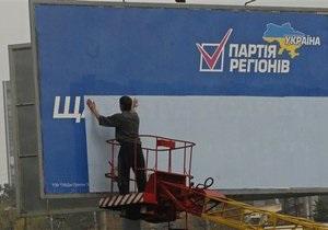 Жители Донецка не видят политиков, способных их защитить - опрос