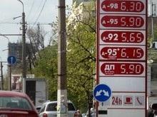 СМИ: Бензин в мае может подорожать до 6,30 за литр