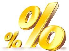 НБУ предложил Кабмину повысить прогноз инфляции