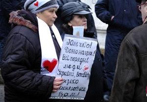 Митинг под Качановской колонией завершился. Сторонники Тимошенко уехали обратно в Киев