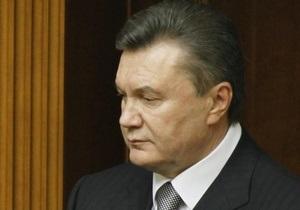 Янукович призвал украинцев почтить память жертв политических репрессий