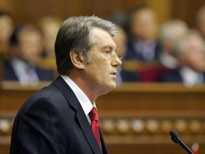 Ъ: Ющенко может применить прошлогодний указ о роспуске Рады