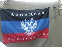 В Северодонецке арестованы активисты Донецкой республики