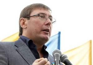Луценко договорился о включении на выборах в списки  Батьківщини его однопартийцев