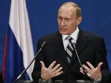 The Washington Post: Вызов России