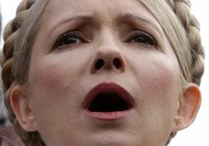 Тимошенко обратилась к делегатам съезда Батьківщини: Умоляю вас - объединяйтесь