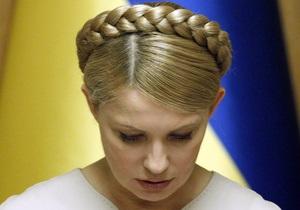 НГ: Одиночество Юлии Тимошенко