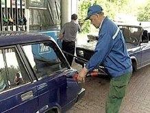 В Украине введен ценовой коридор на бензин