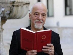 Пауло Коэльо получит приз Книги рекордов Гиннеса