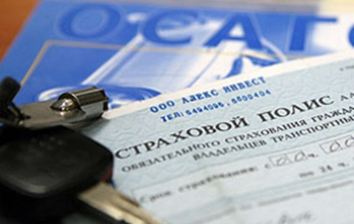 Украинцы не доверяют страховым компаниям – данные исследования