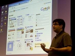 Google презентовал очередную бета-версию браузера Chrome