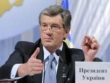 Виктор Ющенко: Дети-инвалиды – это тоже наши дети