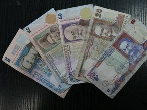Гривневые вклады населения в ноябре уменьшились на 4,6 млрд