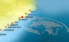 У побережья Сочи японцы соорудят искусственные острова
