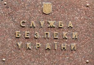 СБУ разоблачила группу милиционеров, требовавших взятки от торговцев рынка 7-й километр