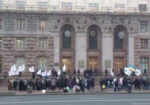 Заседание Киевсовета перенесли на завтра