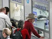 Что такое e-ticket и как им пользоваться