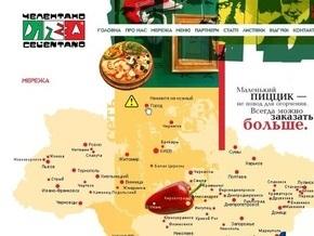 Ъ: Посетители пиццерии Челентано в Николаеве могли заразиться сальмонеллезом