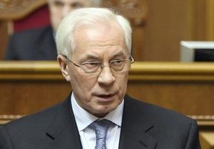 Премьер: Возмещение газа RUE не повлияет на финансово-экономическую систему Украины